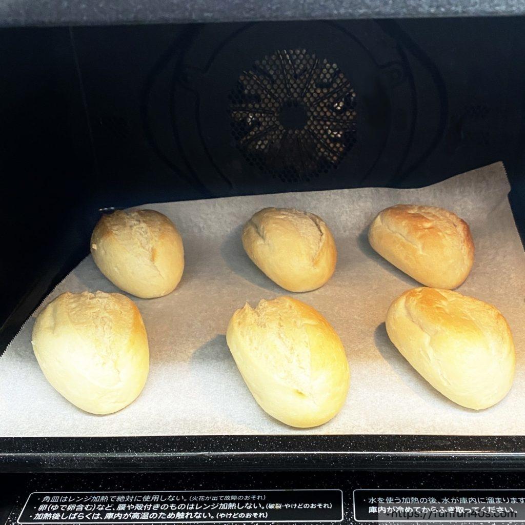 コストコメニセズプチパン